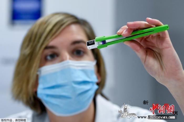 欧盟:7月底前能为7成欧洲成年人接种_辉瑞-接种-疫苗-
