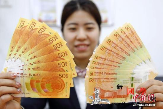 联合国贸发会议:中国经济发展近代史上_国贸-贸易-纪念币-