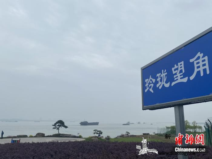 【续写更多春天的故事走进经济新区国家_长江-南京-区长-