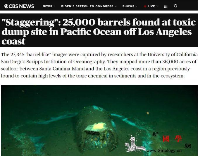 环球深观察丨dupoison害环境美_滴滴涕-马绍尔群岛-美国-