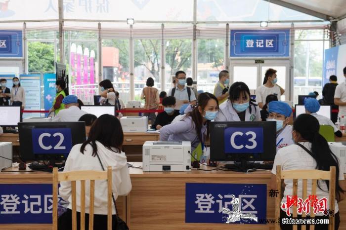 31省份累计报告接种新冠病dupoi_天河-广州市-接种-