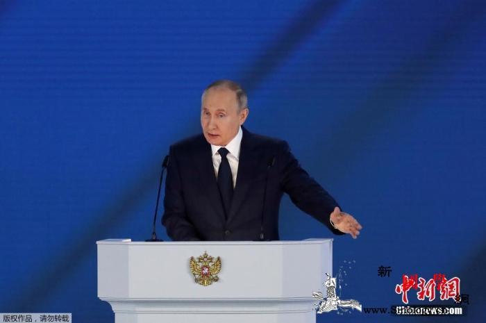 普京:俄罗斯愿意支持取消新冠疫苗专利_莫斯科-咨文-俄罗斯-