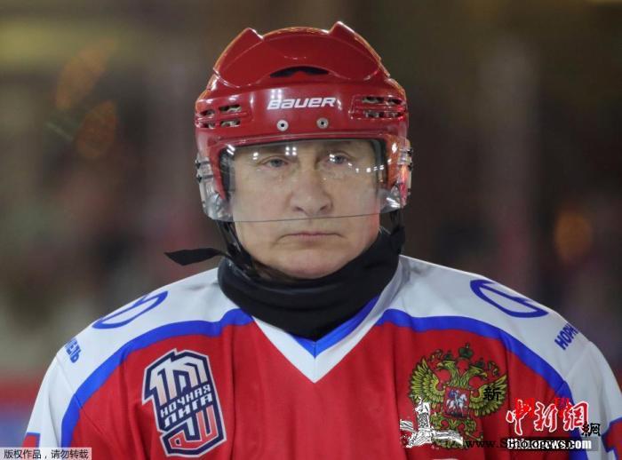 普京参加全俄夜间冰球联盟大赛:穿11_冰场-冰球-俄罗斯-