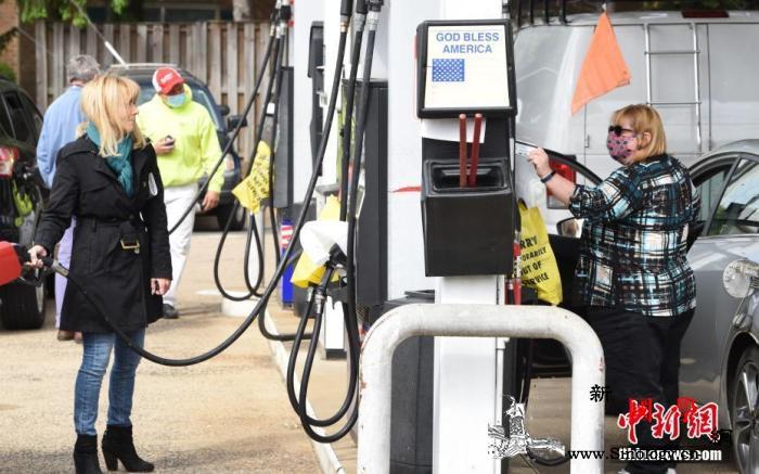 黑客攻击事件影响持续美国东南部现供油_弗吉尼亚州-弗吉尼亚-供油-