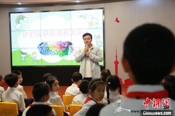 智能教育活动周上海展现教育与人工智能_华东师大-教育活动-紫竹-