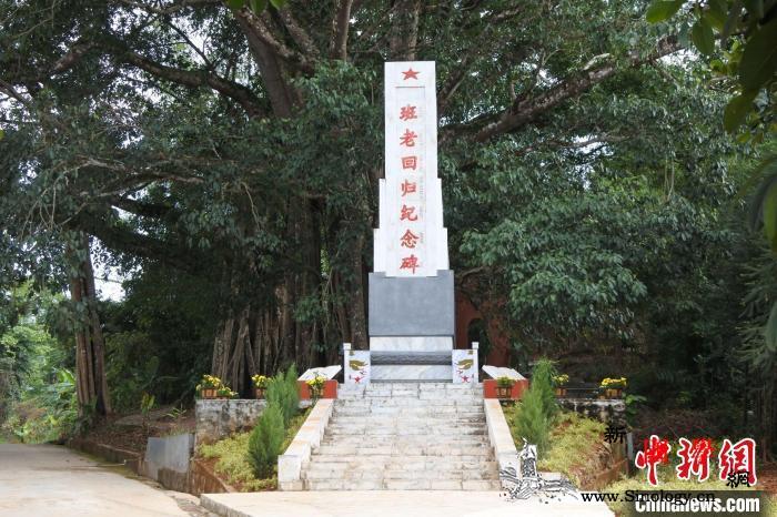 云南临沧:班洪、班老佤族人民团结抗英_佤族-缅甸-英方-