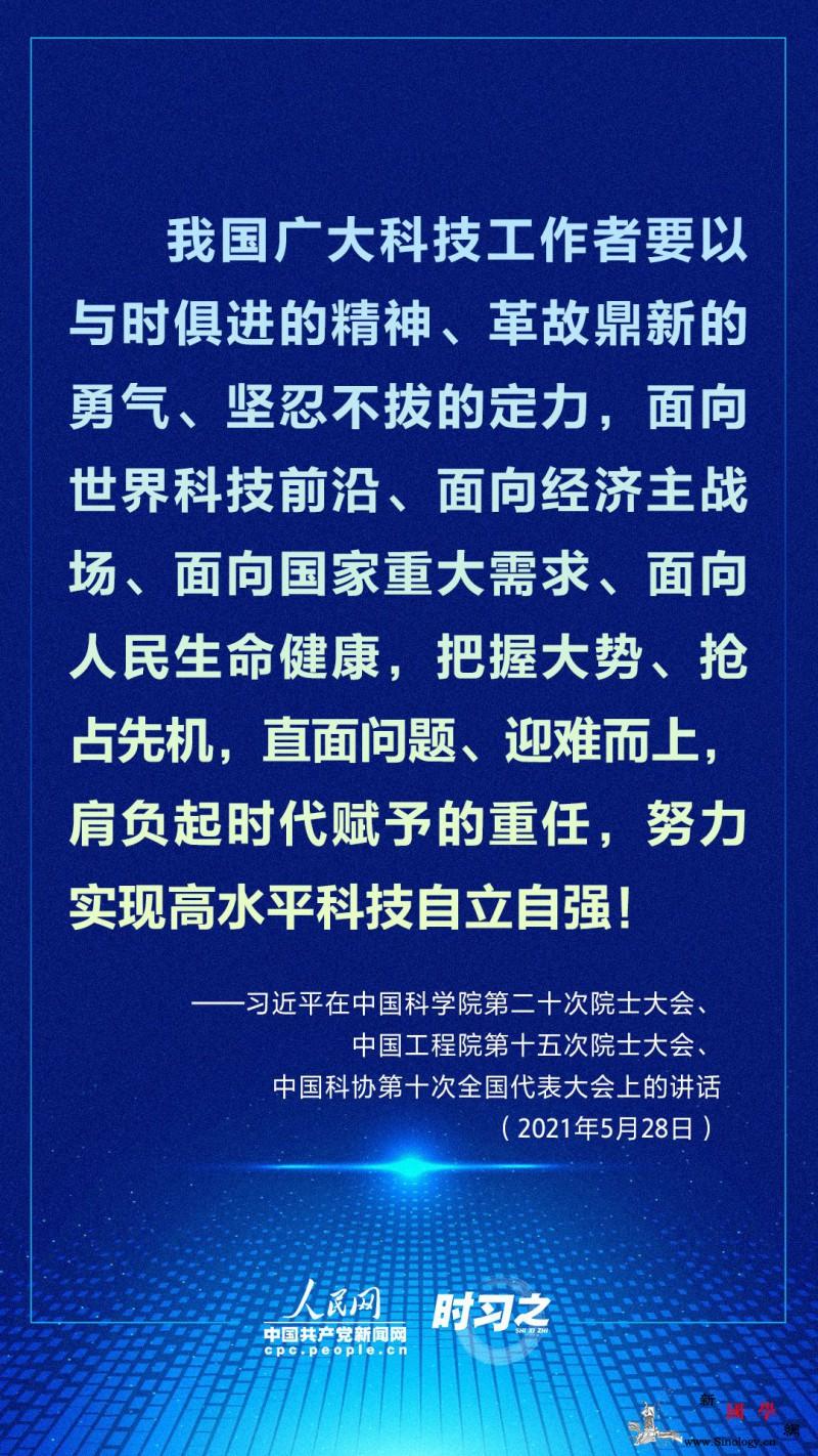 让有真才实学的科技人员英雄有用武之地_中国科学院-真才实学-用武之地-