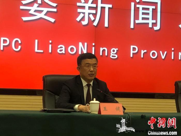 辽宁劳动年龄人口平均受教育年限达到1_辽宁-秘书长-省委-