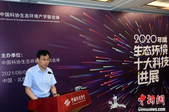 世界环境日:2020年度中国生态环境_青藏高原-昭平-中国科协-