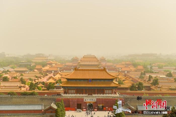 国家林草局:中国还有20多万平方公里_沙化-沙尘-沙尘暴-