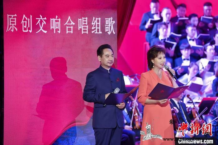 原创交响合唱组歌《中国精神》在国家博_国音-组歌-合唱-
