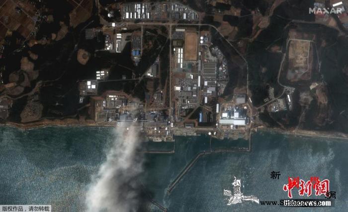 联合国专员欲访日调查福岛核事故避难情_日本-共同社-避难者-