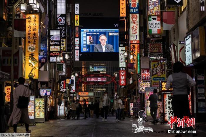 受新冠疫情影响日本倒闭公司累计达16_紧急状态-东京-帝国-