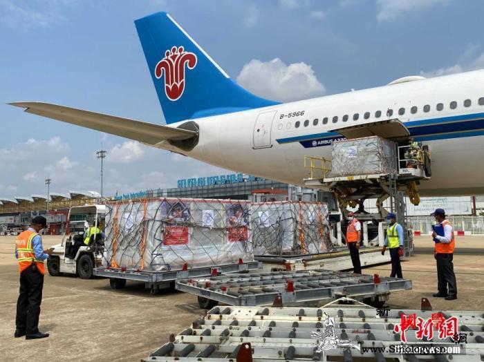 外媒:中国新冠疫苗运抵亚洲多国助解_金边-柬埔寨-马来西亚-