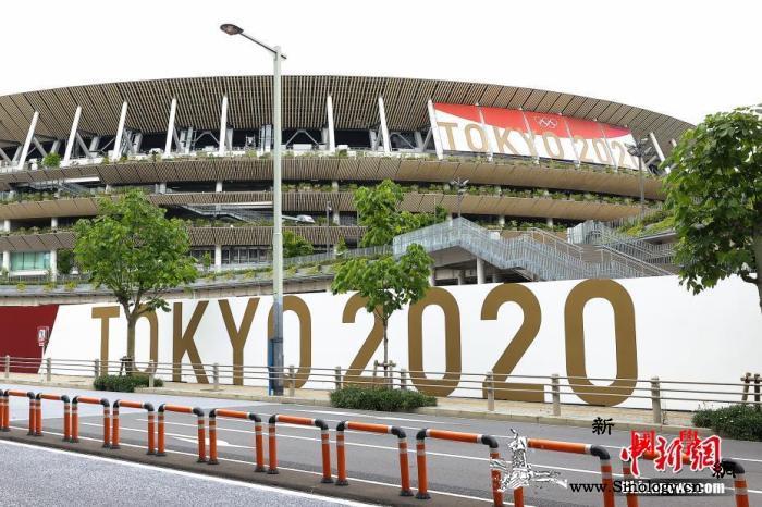 """东京疫情反弹专家称奥运开幕时""""德尔塔_东京-日本-奥运会-"""