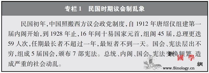 中国新型政党制度_无党派人士-民主党派-政党-