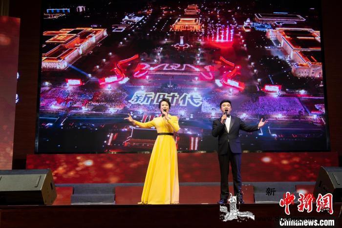 河南省统一战线举行庆祝建党百年特别主_黄河-河南省-战线-