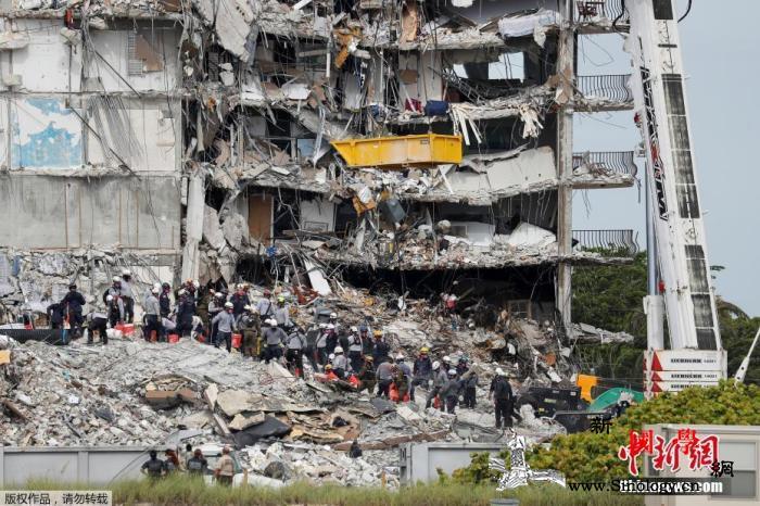 美消防员在公寓废墟中找到7岁女儿救援_迈阿密-搜救-消防员-
