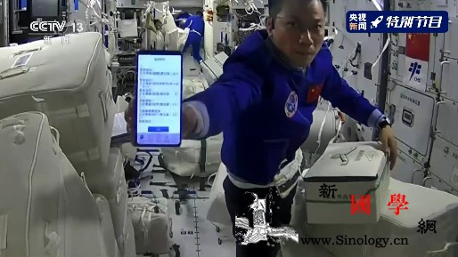神舟十二号航天员正在进行中国空间站首_天和-神舟-航天员-