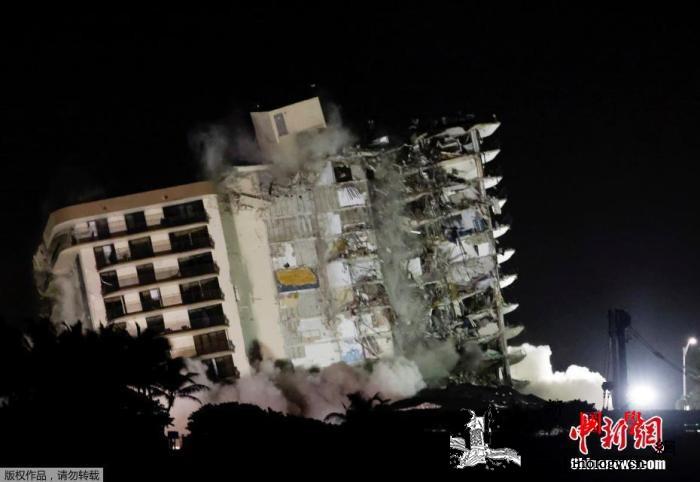 美佛州坍塌公寓爆破后搜救恢复遇难人数_迈阿密-搜救-坍塌-