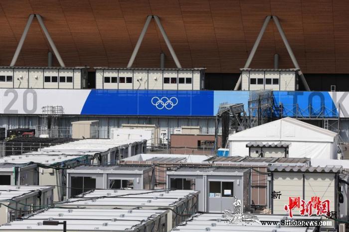 日媒:东京奥运会一都三县场馆拟空场举_巴赫-东京-日本-