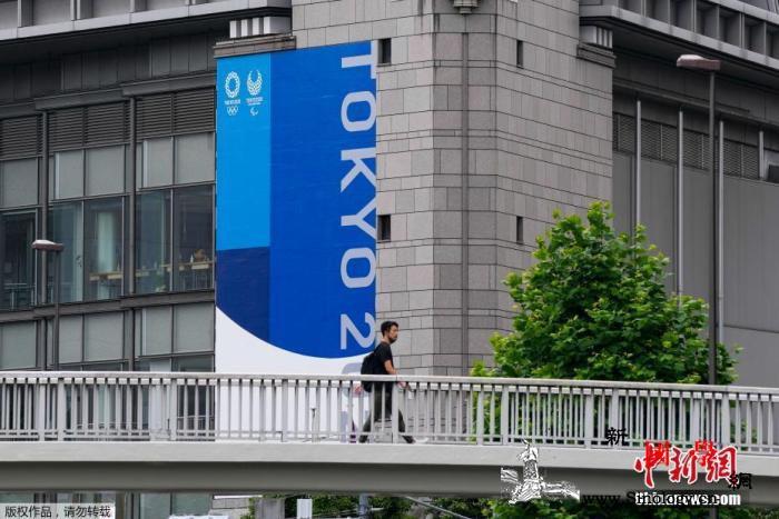 国际奥委会主席巴赫抵达日本_国际奥委会-巴赫-空场-