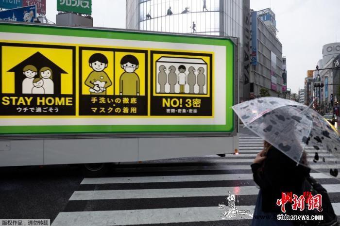 日本556人接种疫苗后死亡:多数死者_辉瑞-紧急状态-东京-