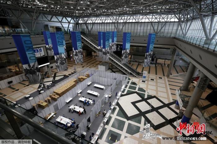 外媒:东京奥运会东京都内所有场馆将空_东区-空场-东京- ()