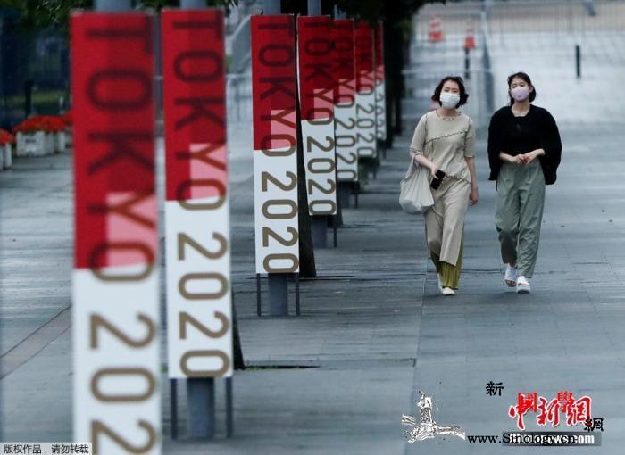 东京及周边三县将空场办奥运在野党:应_空场-东京-疫情-