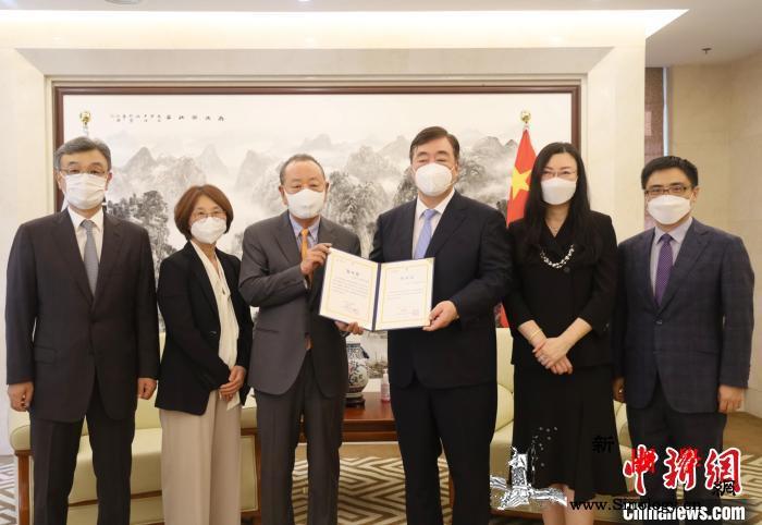 中国驻韩国大使馆向韩国白血病小儿癌协_熊猫-韩国-白血病-