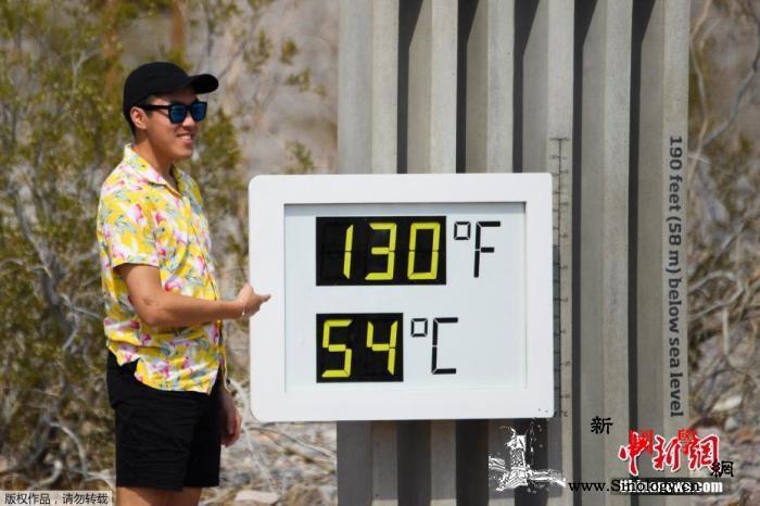 54.4℃!极端热浪肆虐加州死亡谷又_国家气象局-加利福尼亚州-俄勒冈州-