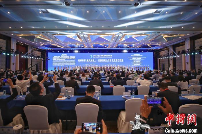 海外政要聚焦生态文明冀形成合力实现绿_贵阳-贵阳市-国际论坛-