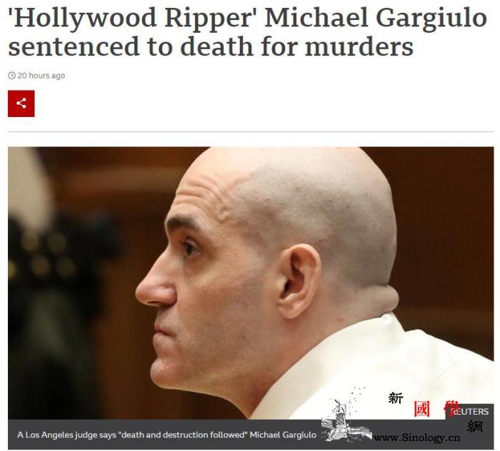 """残忍谋杀多名女性美国""""好莱坞开膛手""""_伊利诺伊州-谋杀-洛杉矶-"""