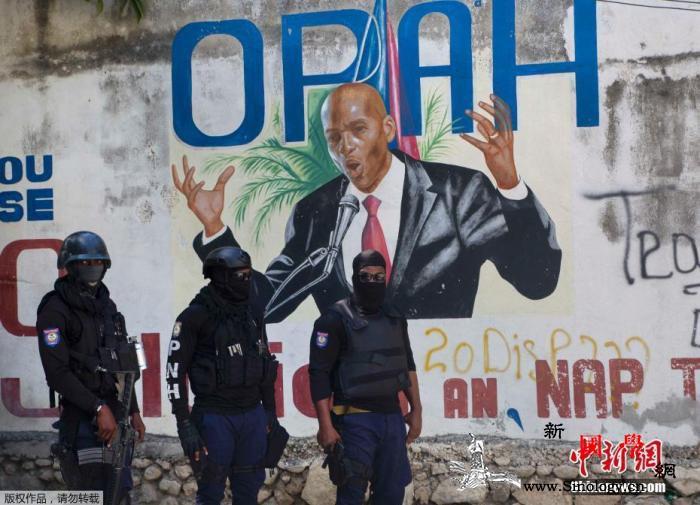 """海地总统遇害前曾求救警方?""""无总统""""_海地-约瑟夫-亨利-"""
