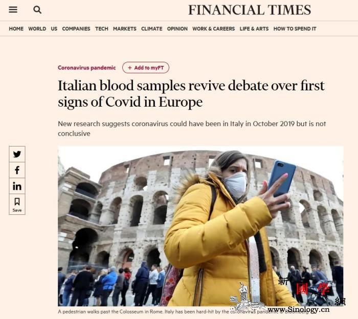 意大利最新研究:新冠病dupoiso_冠状-意大利-抗体-