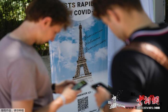 法国议会正式通过防疫新措施法案应对第_埃菲尔铁塔-法国-接种-