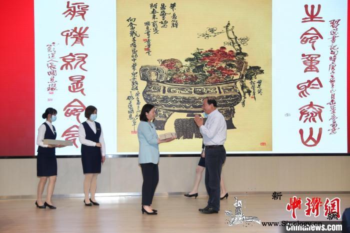 日本前首相村山富市书法作品《中国加油_书法作品-上海市-档案馆-