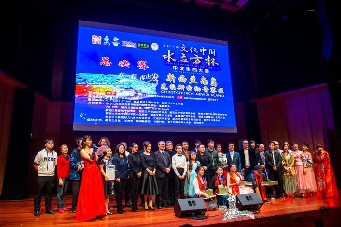 中国驻克赖斯特彻奇总领事出席2021_总领事-赖斯-时艰-文化-