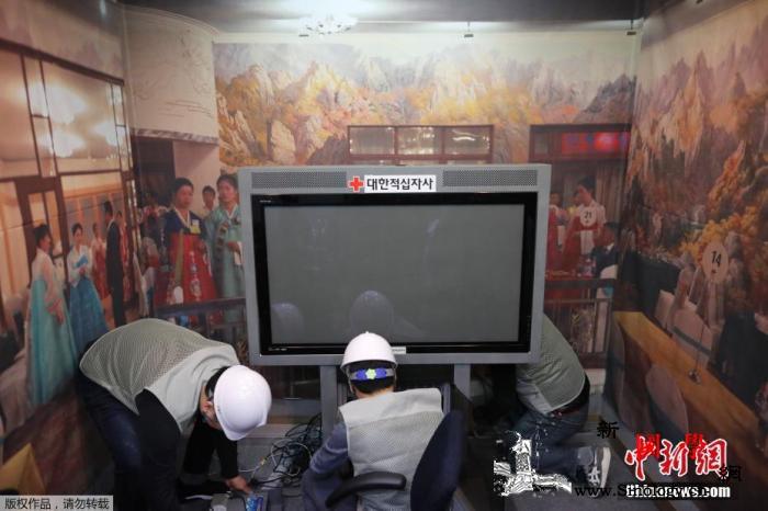 韩国:韩朝离散家属视频团聚系疫情下最_韩国-离散-团聚-