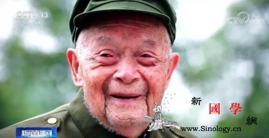 蒋诚:深藏功名隐于乡野36载_隆兴-见贤思齐-崇德-