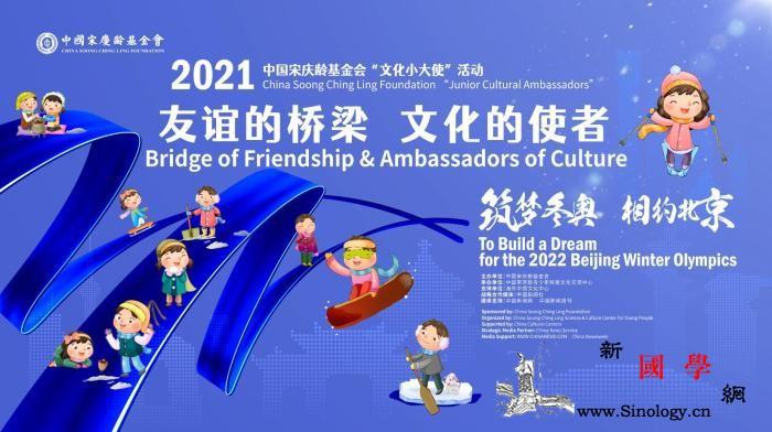 """坦桑尼亚中国文化中心积极参与""""文化小_宋庆龄基金会-坦桑尼亚-文化中心-评选活动-"""