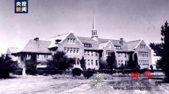 加拿大多所原住民寄宿学校旧址惊现大量_部族-原住民-旧址-