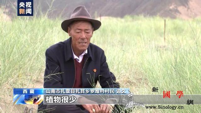 """重走天路看变迁丨""""树爸爸""""边久:""""世_雅江-扎囊县-青藏高原- ()"""