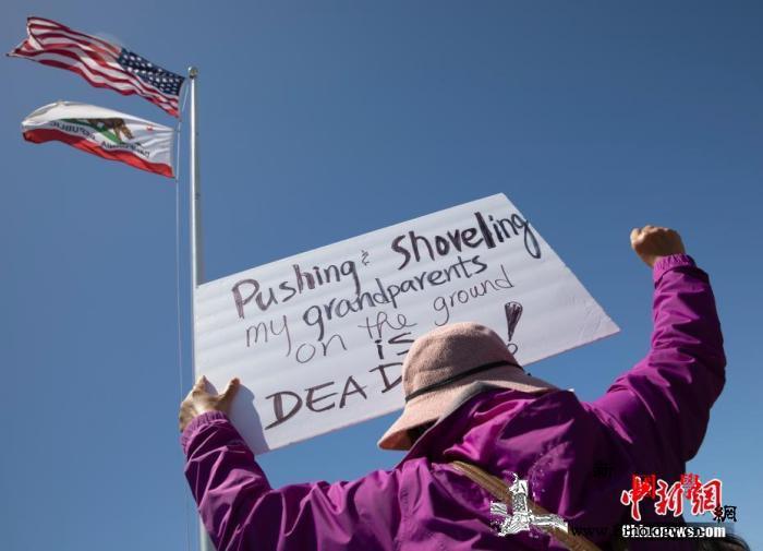 疫情期间全美报告近万起歧视亚裔事件2_布雷-旧金山湾-亚裔-