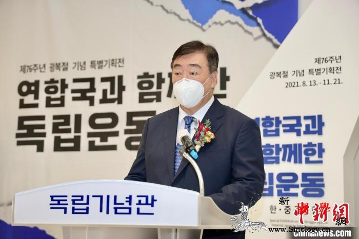 """韩国独立纪念馆举行""""韩中共同抗战""""特_韩国-开幕式-展览-"""