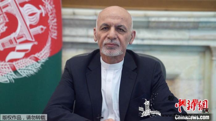 阿富汗政府代表团将前往卡塔尔与塔利班_阿卜杜拉-喀布尔-塔利班-