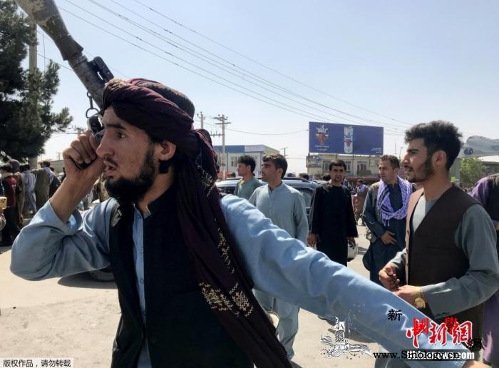 """拜登通报阿富汗撤离情况:过去一周""""令_喀布尔-塔利班-阿富汗-"""