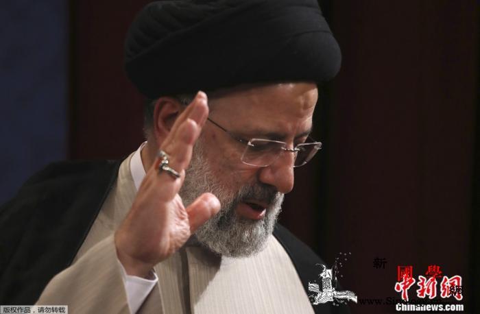 伊朗议会开始讨论内阁提名人选_伊朗-疫情-议会-