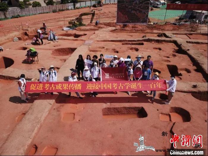 广州黄埔榄园岭遗址发现西周至春秋墓葬_墓葬-遗存-西周-广州市-