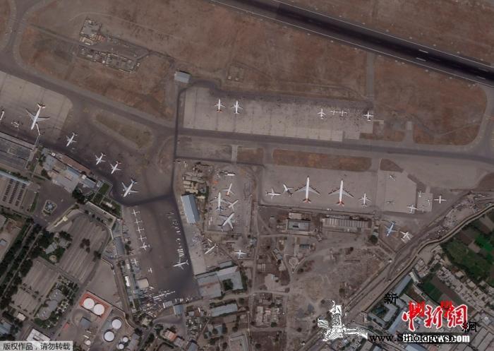 比利时决定结束从阿富汗撤离行动已撤超_喀布尔-阿富汗-停机坪-